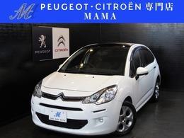 シトロエン C3 セダクション Peugeot&Citroenプロショップ