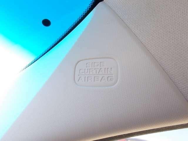 車両側面からの安全性も高めてくれる、安心装備のサイドカーテンエアバックシステムです◎