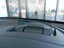 アクティブドライビングディスプレイ。ドライバーの必要な情報を瞬時に確認いただけるよう、透過式ディスプレイ採用。