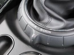 【MINIドライビングモード】ボタン一つで走行モードを切り替えることができますので、日々のドライブも楽しみが増えますね。