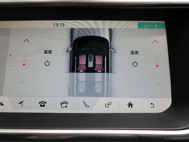 運手席・助手席ともに、三段階で強弱の調節が可能なシートヒーター機能を装備!冬場には欠かすことのできないポイントの高い装備ではないでしょうか♪快適なドライブをお楽しみください。