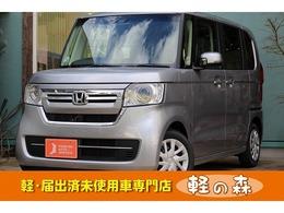 ホンダ N-BOX 660 L 軽自動車 届出済未使用車 衝突被害軽減B
