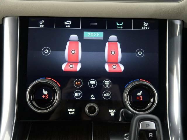 全席シートヒーター搭載!季節のよっては欠かすことのできないポイントの高い装備と言えます!ナビ画面で操作可能です。