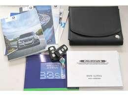 ニコルカーズ社製正規ディーラー車。取扱説明書、整備記録簿(保証書)、スペアキー、ホイールキー揃っております。