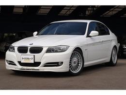 BMWアルピナ B3 ビターボリムジン 左ハンドル レザーインテリア ウッド内装