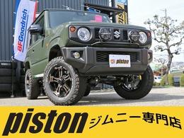 スズキ ジムニー 660 XC 4WD リフトアップカスタム 届出済み未使用車