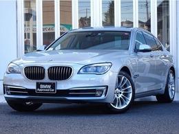 BMW 7シリーズ 740i プラスP LEDライト サンルーフ 黒レザー