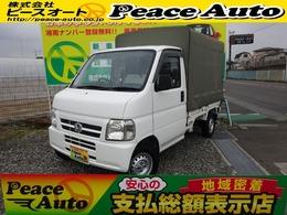 ホンダ アクティトラック 660 SDX 3ATタイベル交換済エアコンパワステ幌車