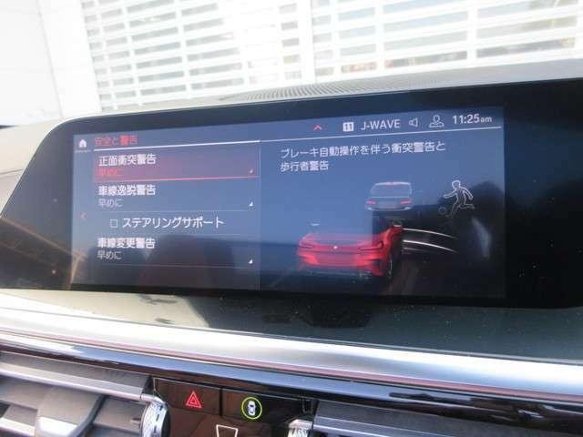 このお車は【浦和美園支店】に展示中です!ご来場、お問い合わせをスタッフ一同お待ちしております。<住所>埼玉県さいたま市緑区美園6-11-1 <TEL>048-812-2525