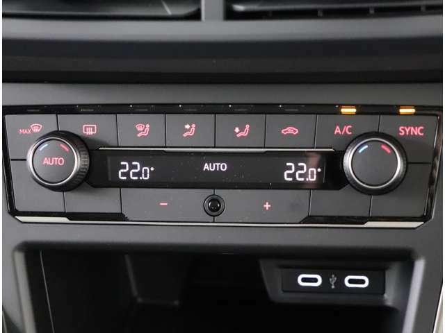 ★2ゾーンフルオートエアコンディショナーは運転席と助手席で独立して温度・風量の調整が可能です。