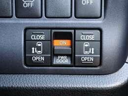 【 MOP デュアルパワースライドドア 】電動で開閉可能なスライドドアを両側に搭載しているので開け閉め楽々、乗り降り楽々です!