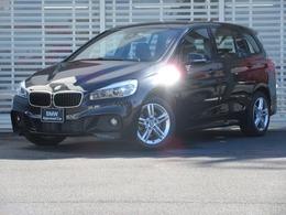 BMW 2シリーズグランツアラー 218d Mスポーツ Dアシスト HDDナビ Rカメラ ETC 禁煙車