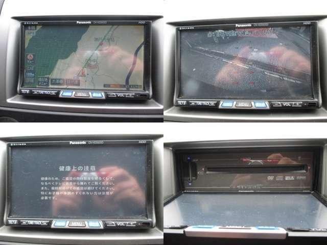 HDDナビ&バックカメラ&DVD再生OK!!