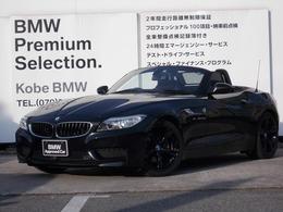 BMW Z4 sドライブ 20i Mスポーツ ブラックレザー 純正ナビ 社外Bカメラ
