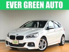 BMW 2シリーズアクティブツアラー の中古車 218d Mスポーツ 埼玉県さいたま市緑区 125.0万円