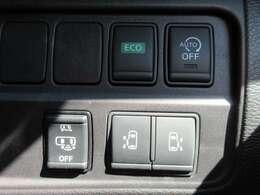 両側パワースライドドア付♪ 運転席手元にスイッチがついており、操作性もよく人気の装備になります♪ ハンズフリーオートスライドドア機能付き♪
