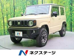 スズキ ジムニー 660 XC 4WD デュアルセンサーブレーキ 2トーンルーフ