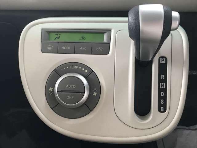 【オートエアコン】 温度調節がカンタンにできるオートエアコンがついてます!