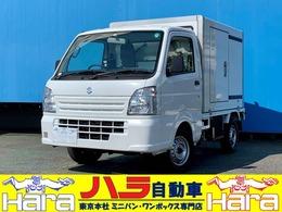 スズキ キャリイ 660 冷凍車 1WAY 側面開閉 バックドア90度ストッパー