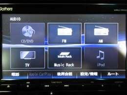 CD/SD/TV/Bluetoothに対応しておりますのでスマホ連携もラクラクですね