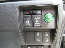 両側パワースライドドア機能&エコモード&安心安全のホンダセンシング搭載♪ 最新安全装置も充実しております♪