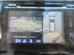 純正360°カメラ付き♪ メーカーナビにて確認が可能です♪ 車を上空から見渡せるように作られております♪