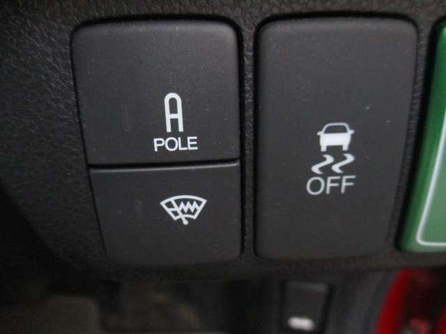 電動ポールも昇降スイッチ付なので電動で作動出来ます。