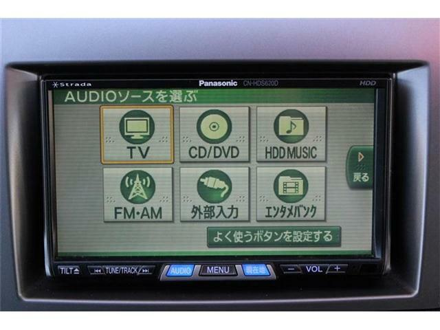 HDDナビ付きです♪ミュージックサーバー機能もご利用いただけます☆Panasonic【CN-HDS620D】
