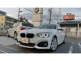 BMW 1シリーズ 118i Mスポーツ 禁煙車