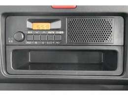ラジオです。