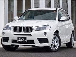 BMW X3 xドライブ20d ブルーパフォーマンス Mスポーツパッケージ ディーゼルターボ 4WD 黒半革ウッドTVナビBカメラETCワンオナ禁煙