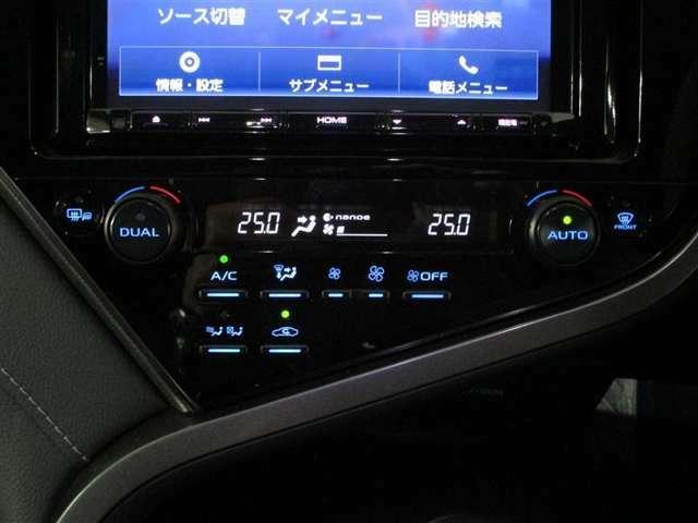 エアコンパネルにあるオートエアコン。簡単操作で車内を快適、適切な温度にしてくれます!また、一度温度設定しておけば風量の調整などを自動にしてくれる楽チン・快適空間をご提供致します。