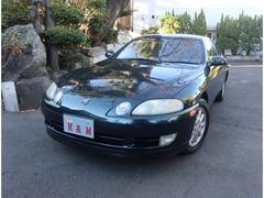 トヨタ ソアラ の中古車 2.5 GT ツインターボL 東京都品川区 328.0万円
