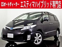 トヨタ エスティマハイブリッド 2.4 X 4WD 後席モニター/両側自動ドア/純正HDDナビ