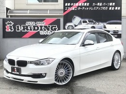 BMWアルピナ B3 ビターボ リムジン サンルーフ Rカメラ 20AW Sヒーター