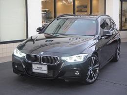 BMW 3シリーズツーリング 320d スタイルマイスター 関西地区140台(320d 25台)限定車
