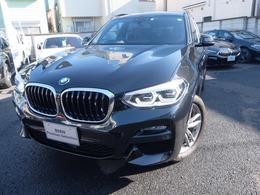 BMW X3 xドライブ20d Mスポーツ ディーゼルターボ 4WD 純正モカレザー 2年保証