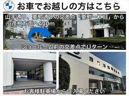 ご覧頂ありがとうございます。東京の都心、車では首都高速、「北池袋出口「、「西池袋出口」から約5分。電車では有楽町線、副都心線の「要町駅」,[千川駅」から徒歩約5分。アクセスが便利なBMW正規ディーラーです。