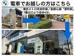 豊島区の中心にある池袋駅西口から一直線、要町通り沿いにございます。板橋区、文京区、新宿区、練馬区に隣接しています。