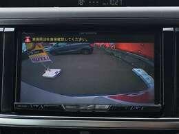 【】【バックカメラ】ナビ画面により後方を確認できるため、バック駐車が苦手な方でも安心です!