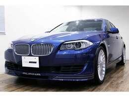 正規ディーラー車 2011年モデル BMW ALPINA B5リムジン 右ハンドル アルピナブルーメタリック/ブラックダコタレザー