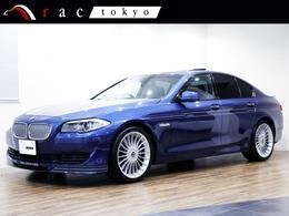 BMWアルピナ B5 ビターボ リムジン 右H/SR/クロ-ズドサポ-ト/ハイグロスSL/