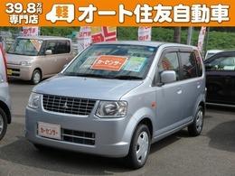 三菱 eKワゴン 660 MX キーレス ベンチシート