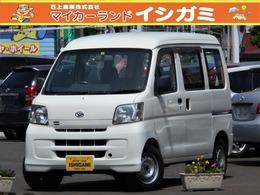 ダイハツ ハイゼットカーゴ デラックスハイルーフ 4WD CNG車