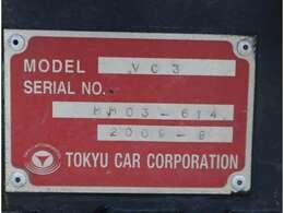 ☆東急/2009.8製MODEL/VC3SERIAL NO/MM03-614・積載2700L