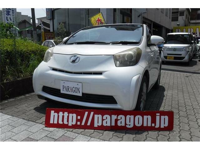 人気のコンパクトカートヨタIQ130Gレザーパッケージ!パールホワイトカラー、スマートキー装備!!