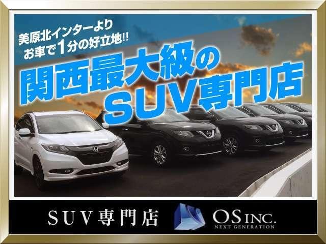 ◆ご覧頂きありがとうございます。SUV専門店OS INC.です。在庫車輛は全て全塗装等無い車両です。ご安心頂ける車輛のみ、長年の知識と経験を活かし、厳選して仕入れております。