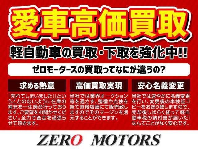 【各メーカー・各車種多数】地域最多の在庫数☆豊富なラインナップでお待ちしております。常時店頭在庫約200台♪