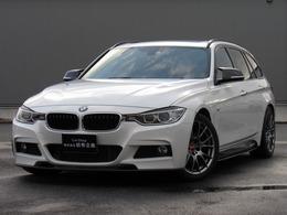 BMW 3シリーズツーリング 320d ブルーパフォーマンス Mスポーツ 純正ナビ DVD Bluetooth Bカメラ