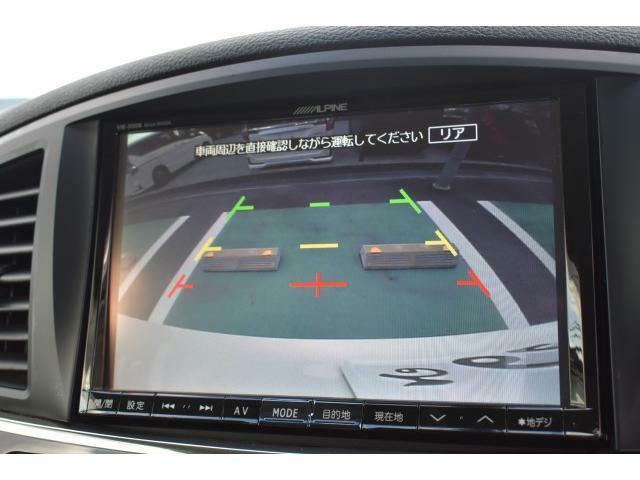 バックカメラで死角をサポートしてくれるので駐車が苦手な方でも安心です!